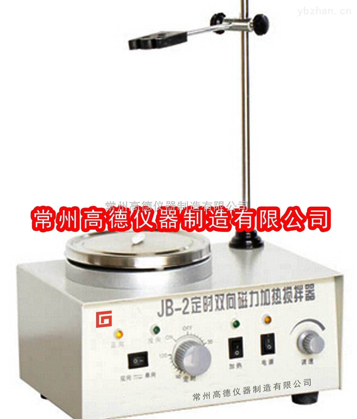 JB-2-定時雙向磁力加熱攪拌器