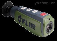 美国FLIR民用户外用热成像仪PS24