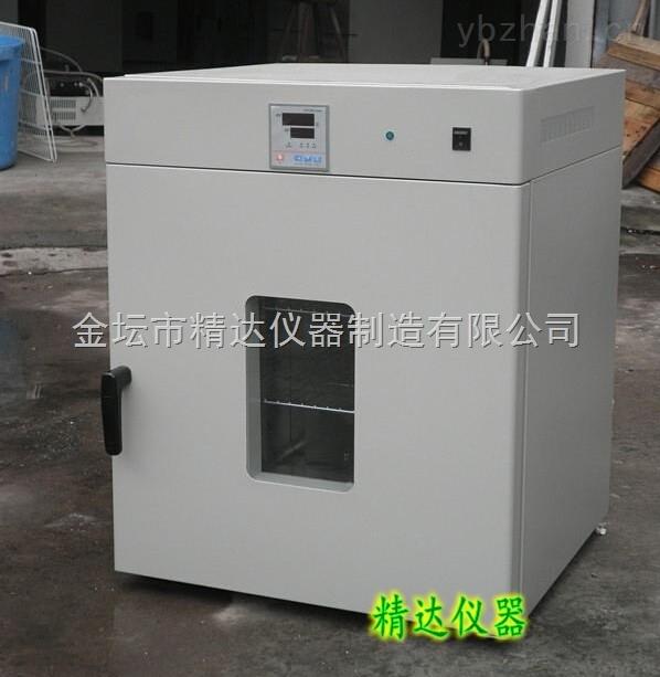 DHG-9140(A)-立式鼓风干燥箱