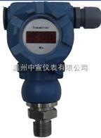 HH308扩散硅压力变送器