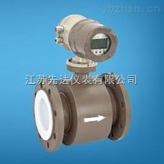 工业水表,一体分体式管道式电磁流量计,水表的价格