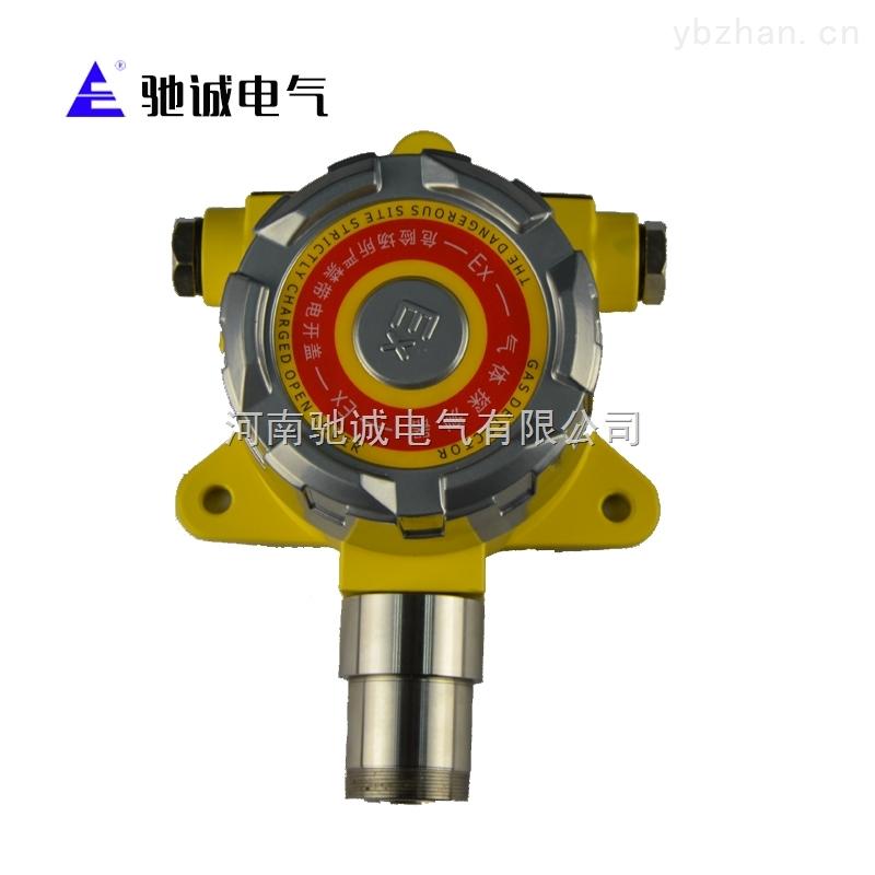 QB2000T-固定式煤氣一氧化碳氣體檢測儀 有毒氣體報警器