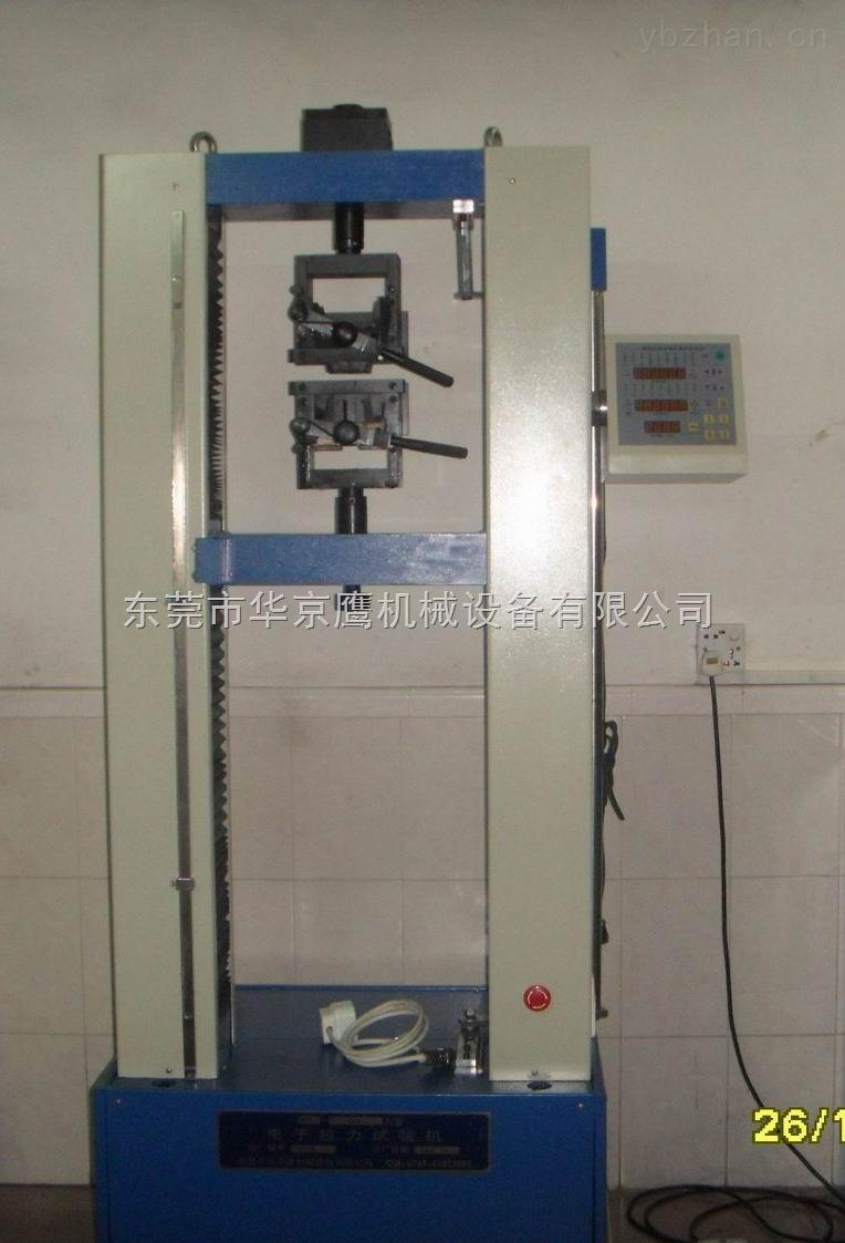电缆万能材料拉力试验机(龙门式)