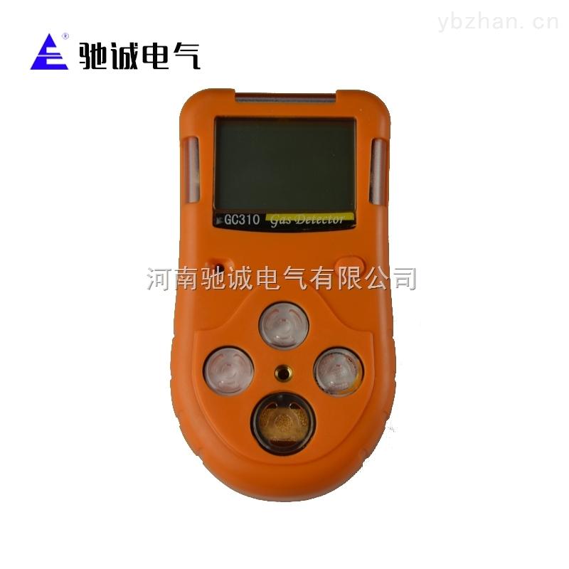 GC310-便携式复合气体检测仪