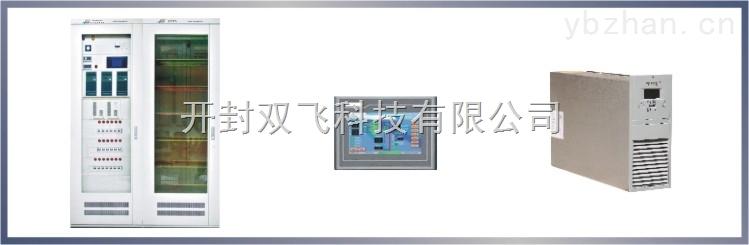 双飞220Vac高压直流电源系统300kw