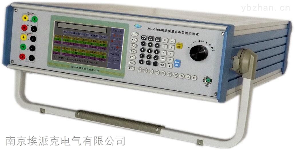 电能质量分析仪检定装置