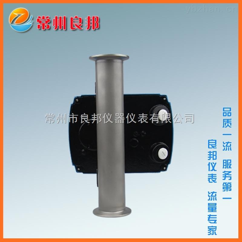 LZZ-50-LZZ-50【常州?#21450;睢?#37329;属管浮子流量计价格优惠卫生卡箍连接