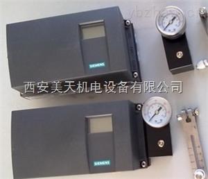 JPF201RD智能阀门定位器产品说明