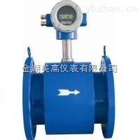 MG-LDE型密封水流量計-密封水流量計價格-金湖美高儀表有限公司