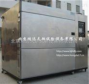 快速高低温试验箱