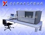 ProCon紧凑型微焦点工业CT