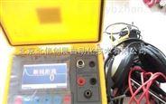 电缆漏电测试仪 ,电缆故障测试仪