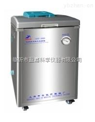 立式压力蒸汽灭菌器LDZF-30KB-III干燥