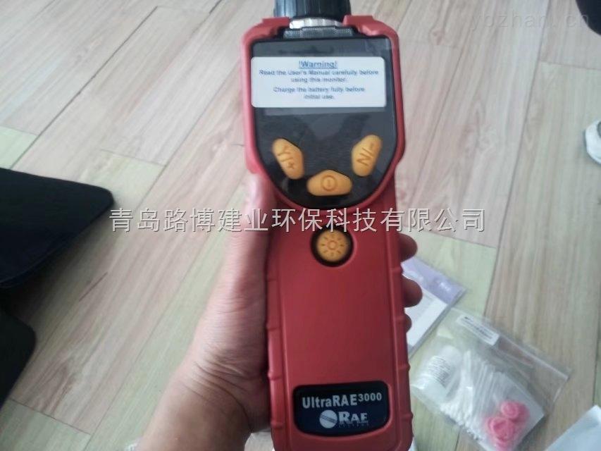 PGM-7360-美国华瑞PGM-7360 UltraRAE3000 特种VOC检测仪