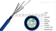 通讯电缆HYTA20*2*0.5矿用阻燃电缆价格