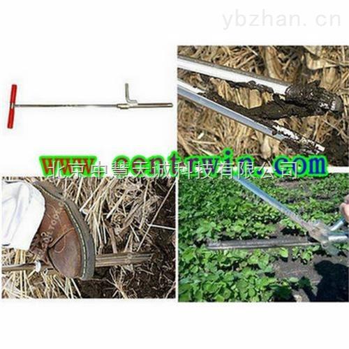 ZH8725型腳踏劈裂式土壤采樣器/土鉆