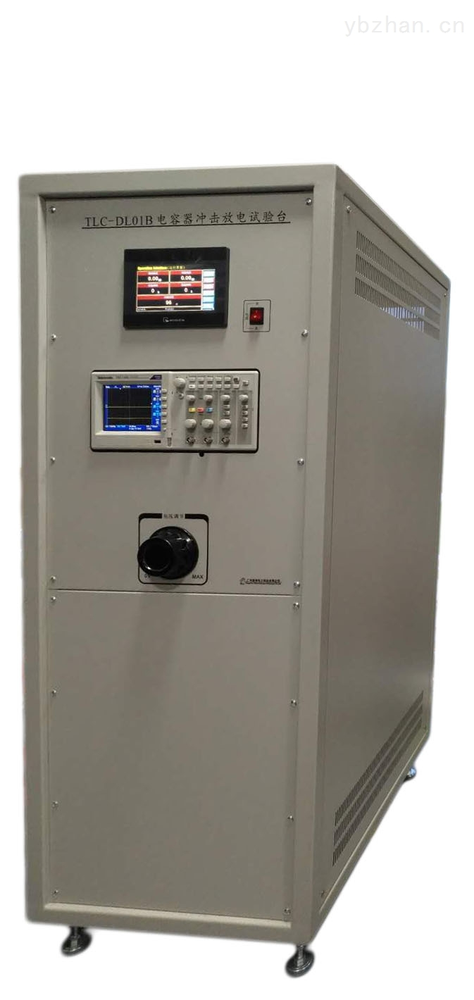 TLC-DL01B-DC-LINK電容器耐久沖擊試驗臺