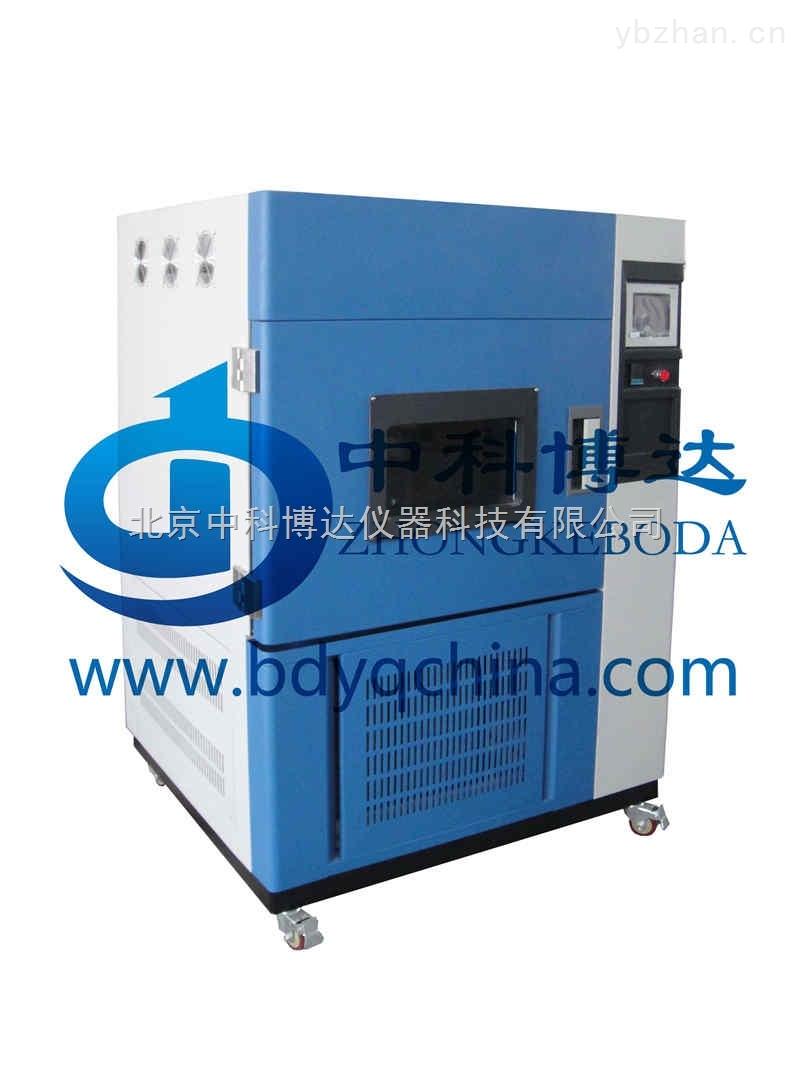 浙江BD/SN-500风冷氙灯老化试验箱