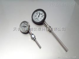 安徽双金属温度计