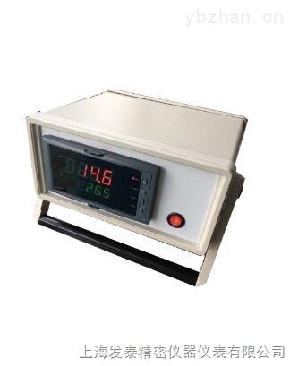 FT80-1X/FT80-2X-上海供应超低露点检测仪 在线式露点仪厂家