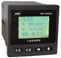 测反渗透水的电导率值,量程0-1000us在线DD分析仪