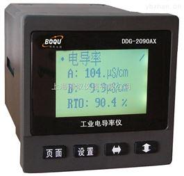 DDG-2090AX测反渗透水的电导率值,量程0-1000us在线DD分析仪