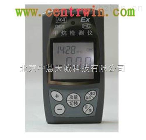 ZH8319型便攜式甲烷檢測報警儀(數碼管顯示)