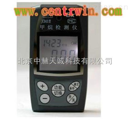 ZH8318型便携式甲烷检测报警仪(液晶显示)