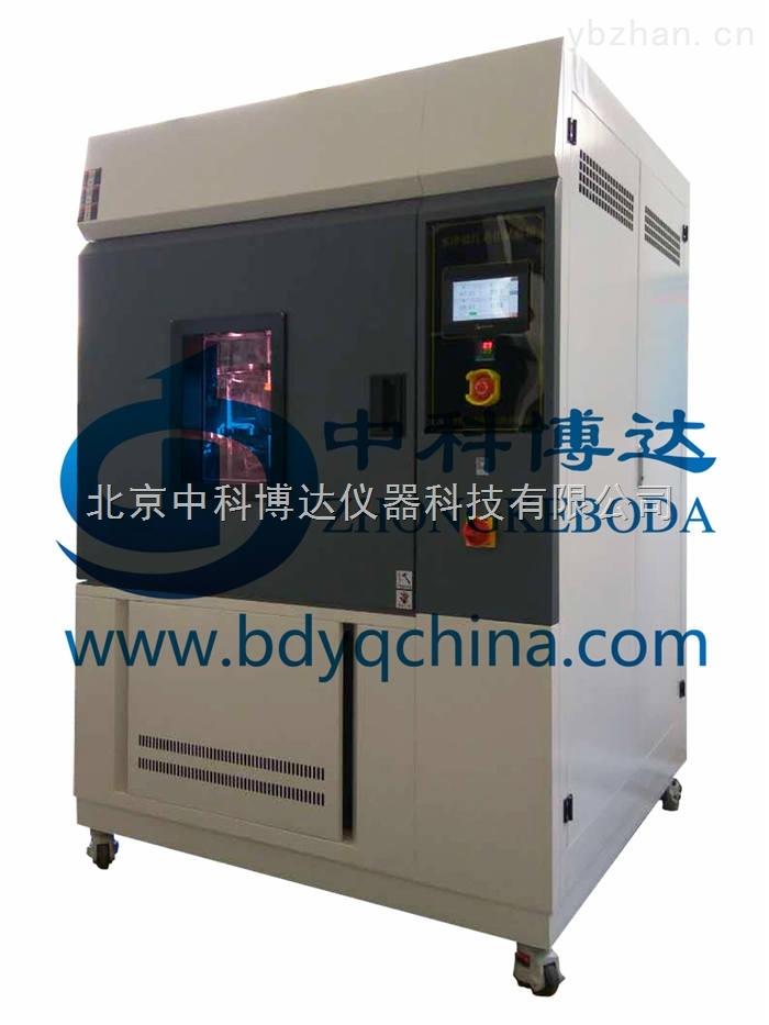 重庆BD/SN-900水冷氙灯老化试验箱