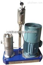 GRS2000/4-化妝品專用真空乳化機