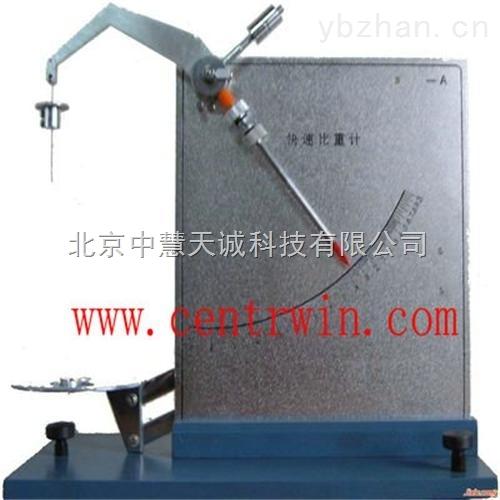 ZH8005型快速比重計/橡膠密度計/密度儀