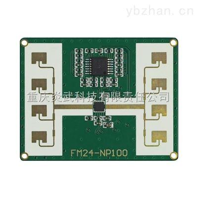 电子元器件 传感器 位置传感器 重庆炎武科技有限责任公司 >>fm24-np