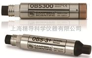 OBS-3+/OBS300浊度仪(含沙量测量仪)
