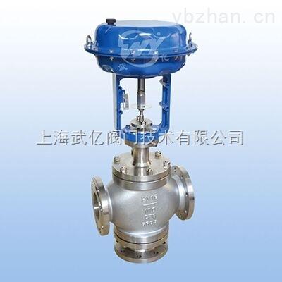 蒸汽電動調節閥價格優惠