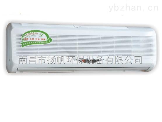 循环风紫外线消毒机