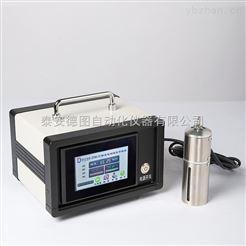 DTBG高精度强抗干扰标准干湿测量表