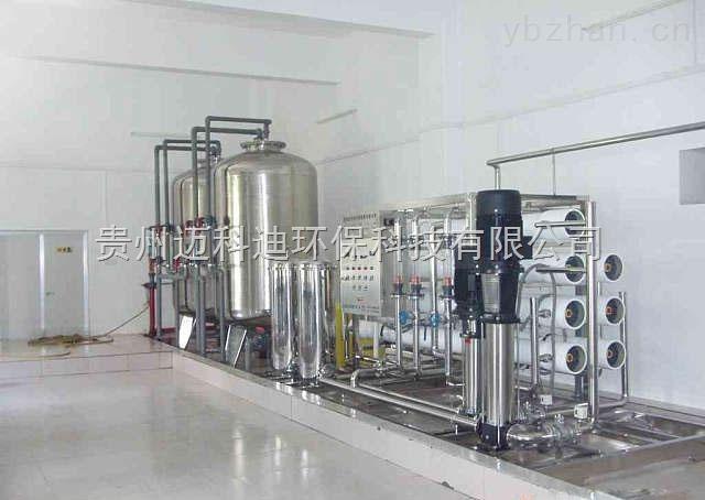 贵州医药净化水处理设备