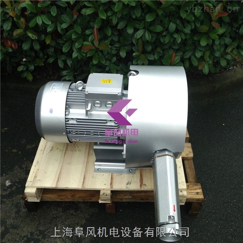 2RB 820-7HH47漩涡式气泵15kw