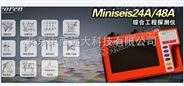 探测仪 型号:QL05-MINISEISS24A/48A库号:M406014