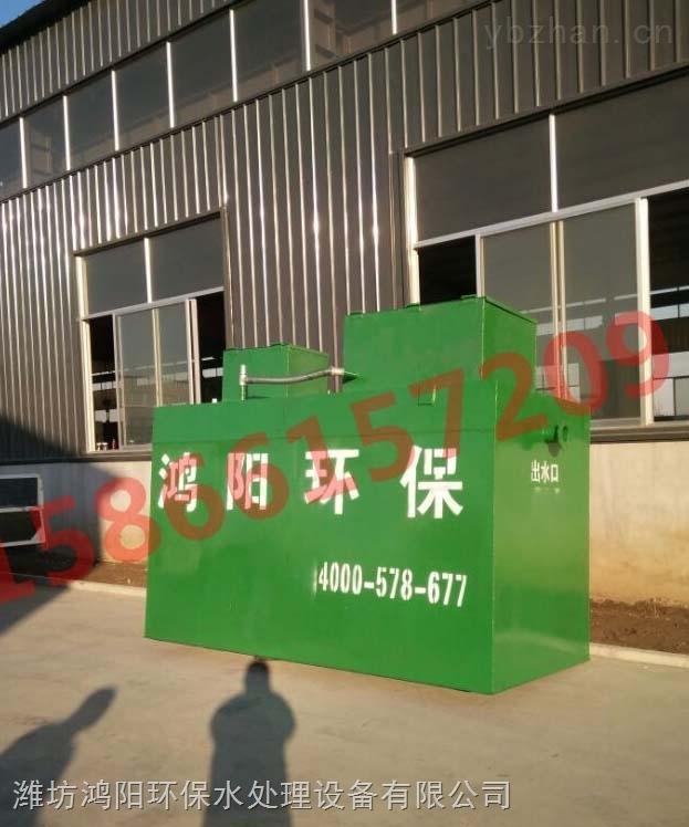 wsz-20龙岩街道卫生院污水处理设备合作价格