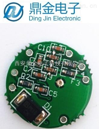 RC-D03系列压力变送器数字板