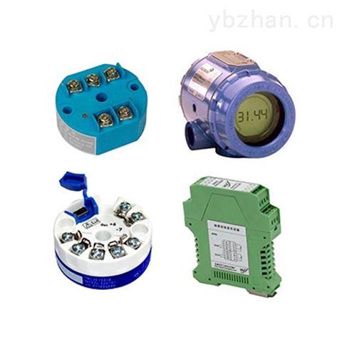 SBWR-2160,SBWR-2160温度变送器