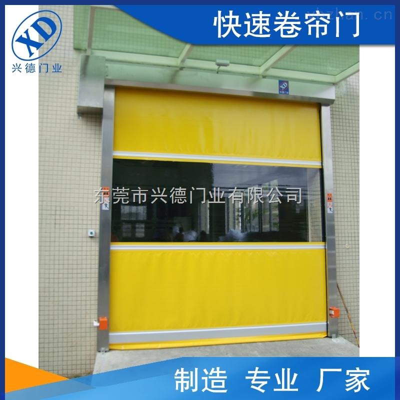 快速自动卷帘门xdm-2500专业安装