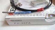 基恩士keyence靜電消除器CA-DR12