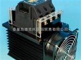 优势供应美国power-io固态接触器等产品。