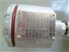 齐全长期供应一体化防爆热电阻