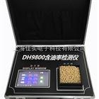 DH9800出油率测量仪类型