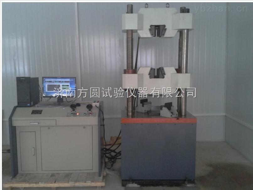 WAW-1000D-伺服万能试验机100吨解决焊接接头质量盲点