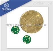 霍尔传感器专用陶瓷电路板