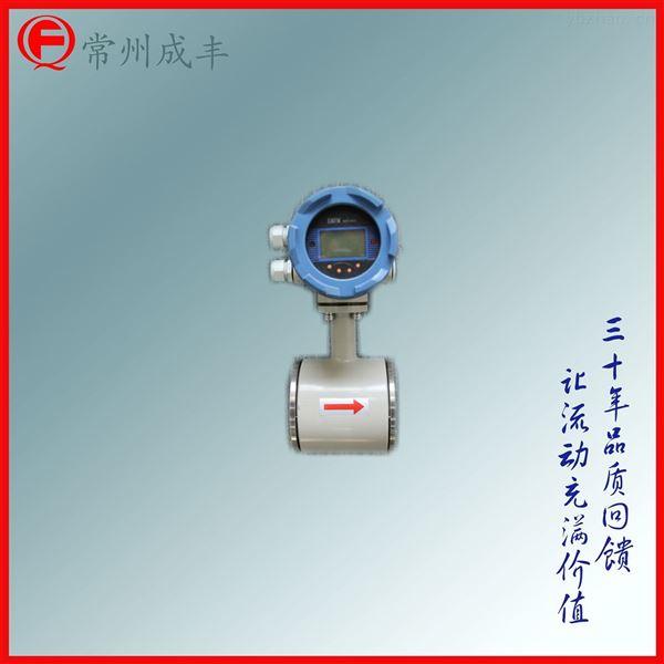 废水电磁流量计厂家常州成丰仪表专业标定
